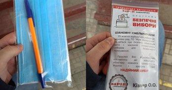 У Хмельницькому роздають маски з агітацією за кандидата у день виборів